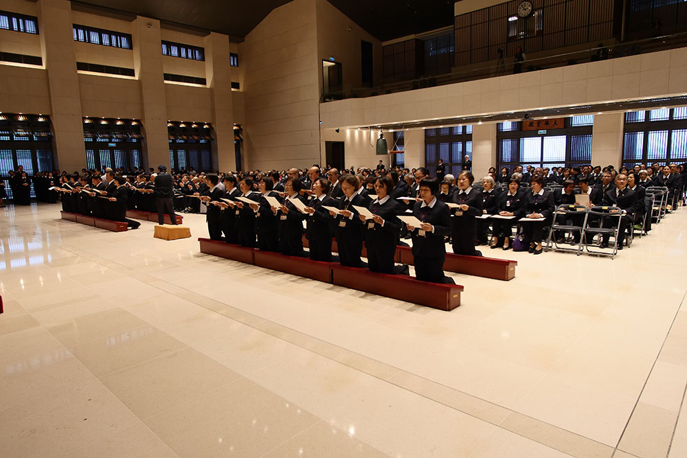 2019年護法總會授證典禮